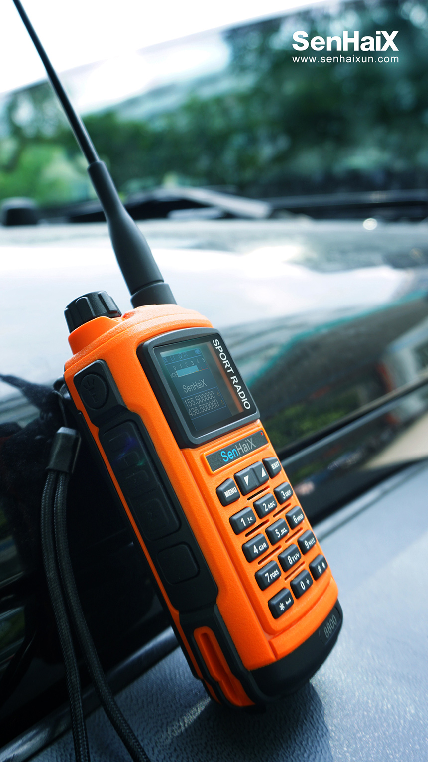 Senhaix dual band two way radio